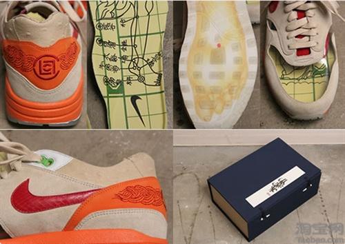 """CLOT x Nike Air Max 1 """"Kiss of Death"""" Details"""
