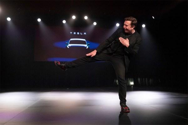 Sneaker Podcast - Elon Musk Jordan 1