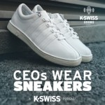 Sneaker Pods - CEOs Wear Sneakers