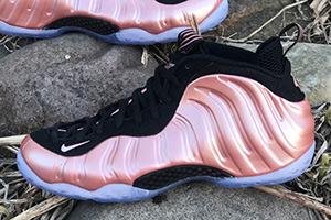 Nike Release Dates Foamposites Elemental Rose
