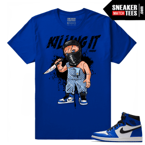 Game Royal 1 Sneaker Matching Tees
