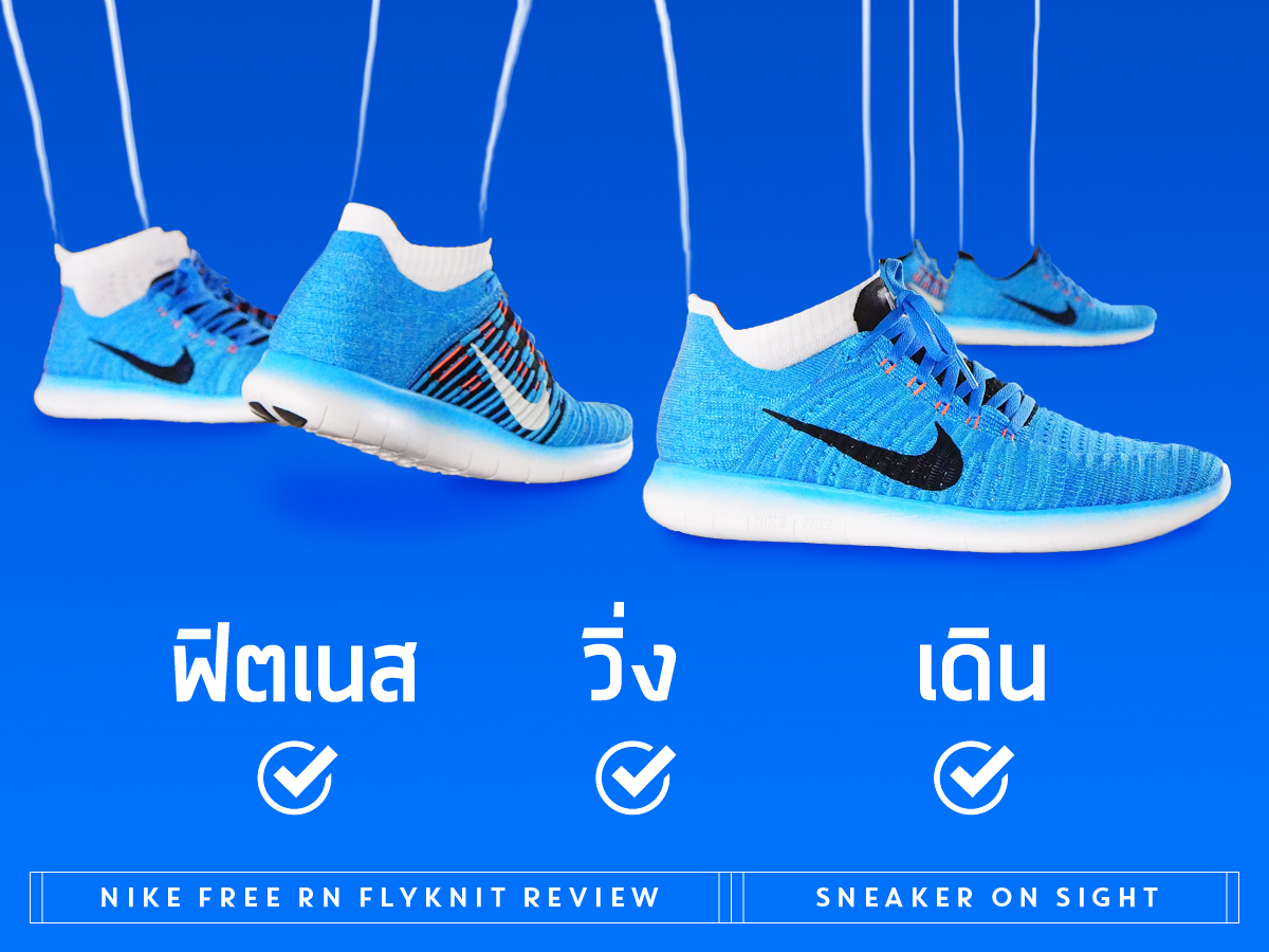 Free RN Flyknit_AW-05