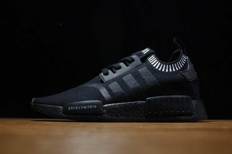 NMD_R1_Boost_Runner_Primeknit_Triple_Black
