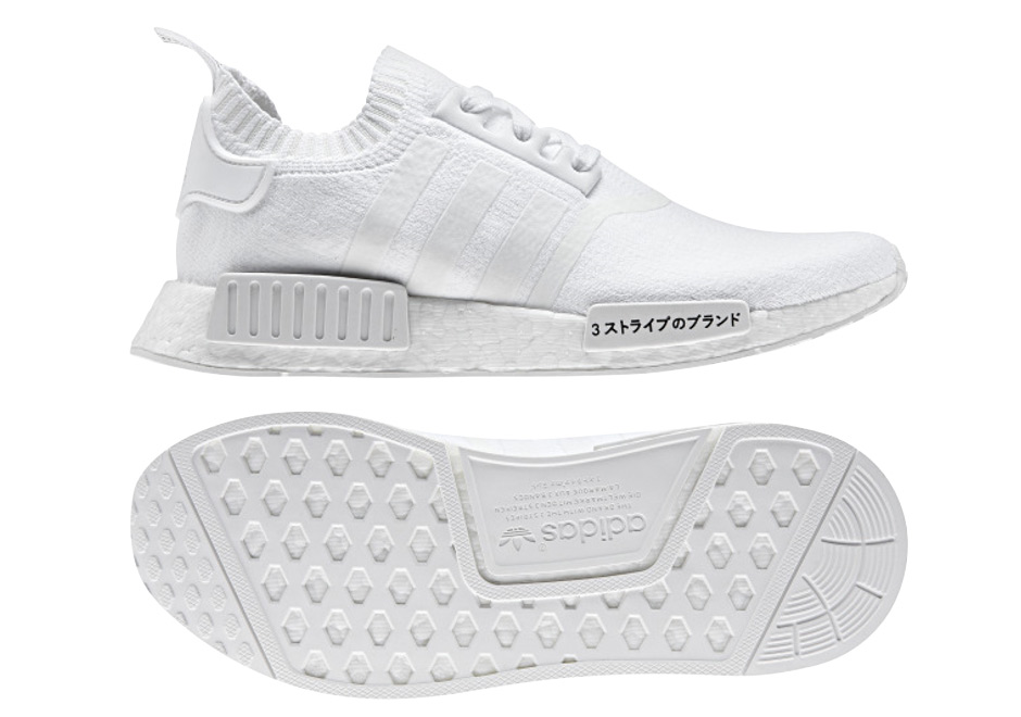 adidas-nmd-r1-primeknit-triple-white-bz0221