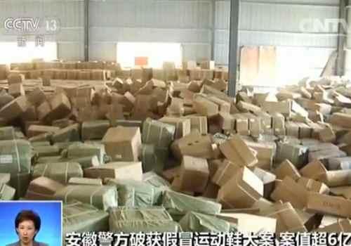 half-million-fake-shoes-seized-china