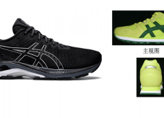 ASICS wins patent case against Chinese brand