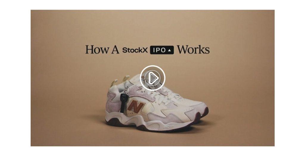 stock X】IPOとは?希望額で入札してみた結果、価格は?