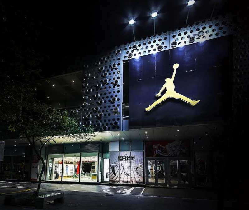 NEW Jordan Brand Only Stores in Asia