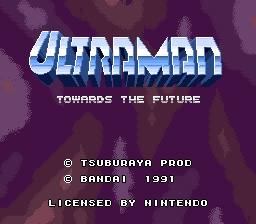 Ultraman - Towards the Future 01
