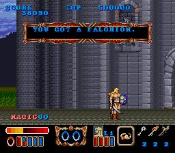 Magic Sword 06