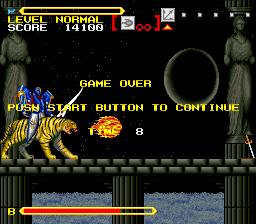 Super Valis IV 11