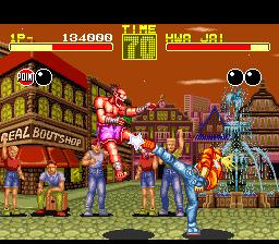 Fatal Fury 11