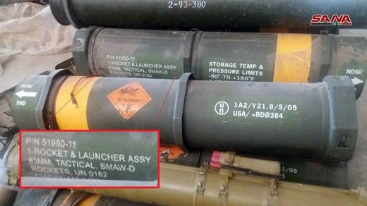 US weapons Syrian terrorists