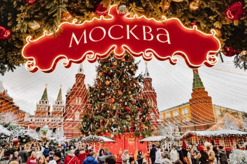 Новогодняя Москва 2022 - фото