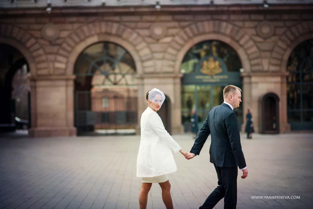 Yulia_Anton_Wed-292