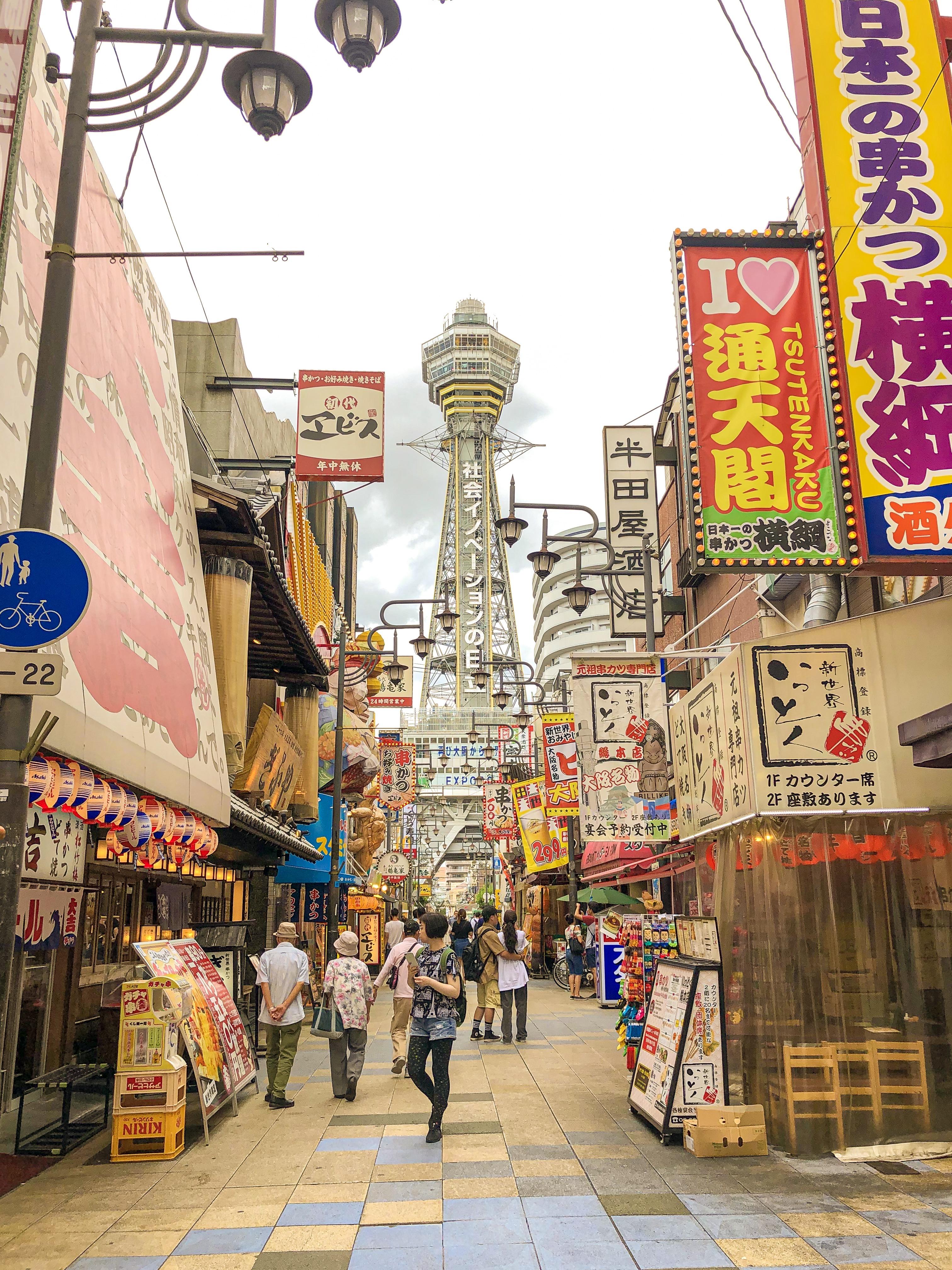 Sinsekai, Osaka, Japan