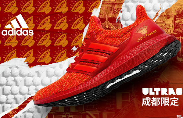 "adidas Ultraboost ""Chinese City Pack"""