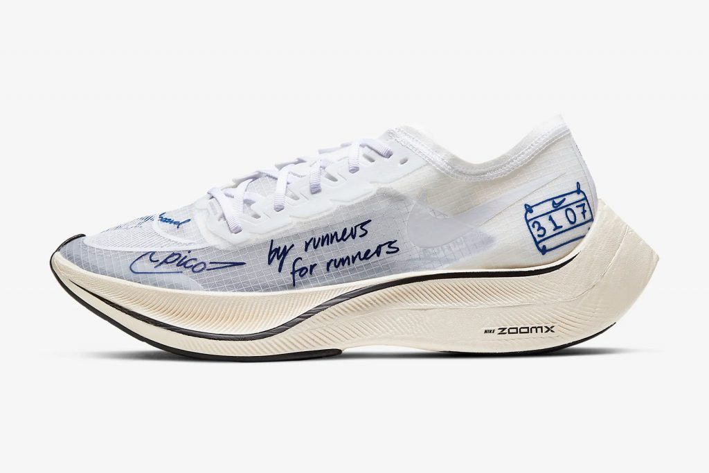"Nike ZoomX Vaporfly NEXT% ""Blue Ribbon Sports"""