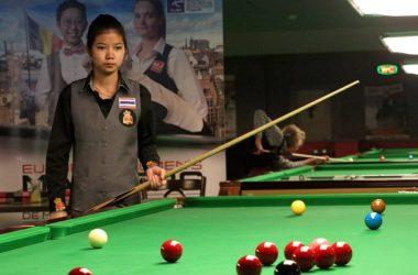 Australian Women's Open