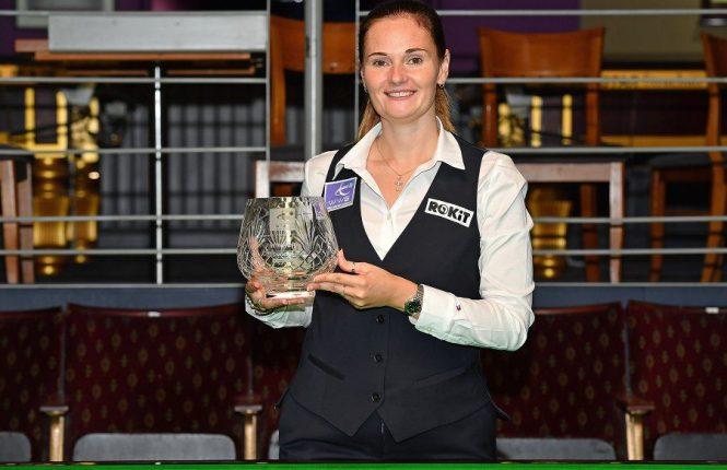 Evans UK Women's Championship