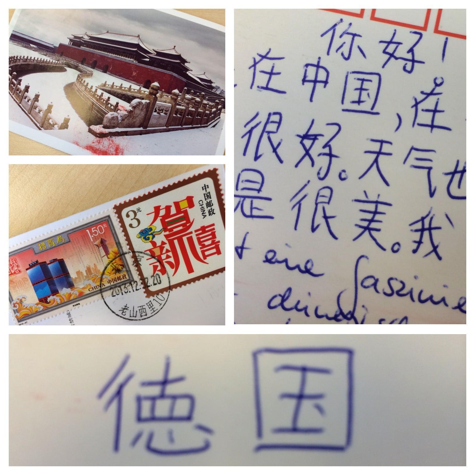 Verbotene Stadt - Peking, China