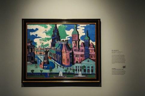Ernst Ludwig Kirchner - Ansicht des Dresdner Schloßplatzes