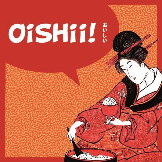 Oishii! - Key Visual der Ausstellung