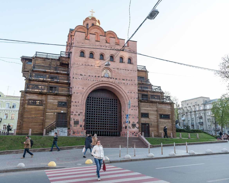 Das Goldene Tor von Kiew