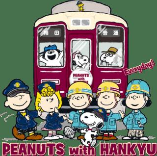 スヌーピー 阪急コラボ 2018