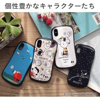 スヌーピー iPhoneX専用 スマホケース