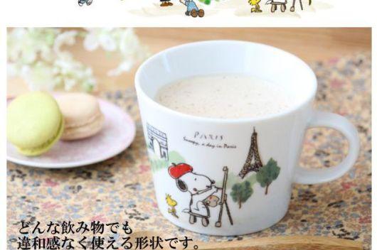スヌーピーの水彩画マグカップ