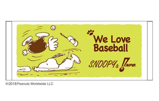 スヌーピーと日本野球機構のコラボ