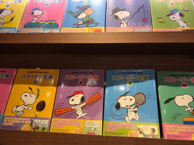 大阪梅田蔦屋書店の「Happy Birthday SNOOPY! PEANUTS BOOK FAIR」
