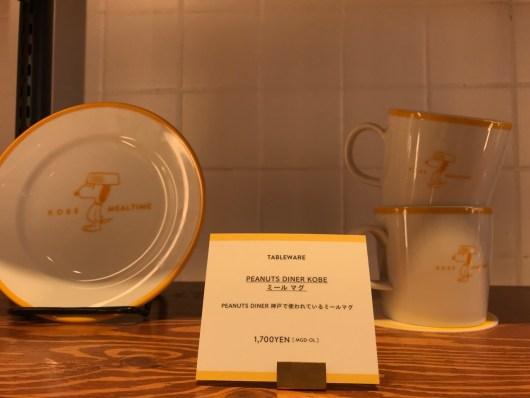 スヌーピーのカフェ「ピーナッツカフェ」神戸 リポート