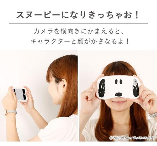 スヌーピーのiPhoneケース 顔イラスト