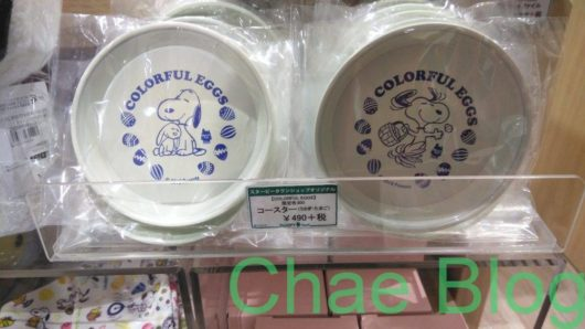 スヌーピータウン三宮店2019年2月新商品