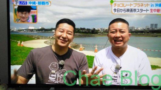 スヌーピーと沖縄国際映画祭コラボグッズ2019
