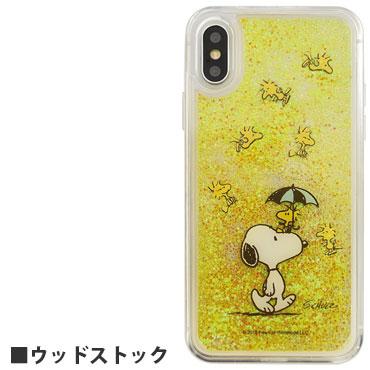 スヌーピーのiPhoneXS/X対応スマホケース