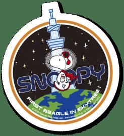 スヌーピーとスカイツリーのコラボイベント2019