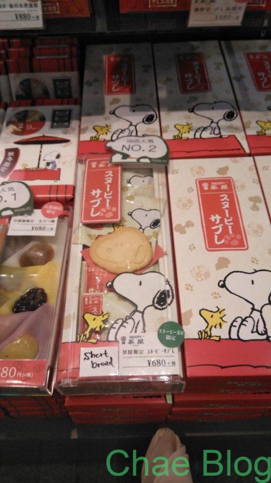 スヌーピー茶屋京都錦店2019年10月のグッズリポート