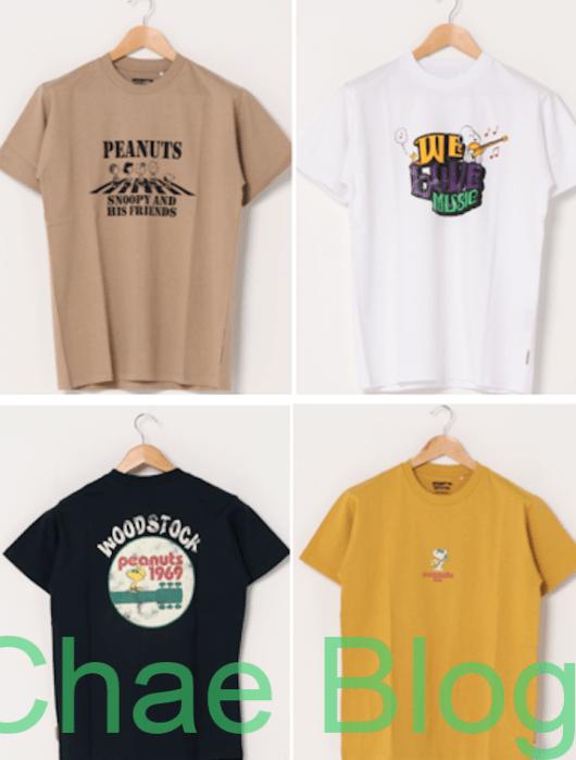 スヌーピーとOUTDOORコラボのTシャツ2020