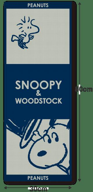 ローソンのスヌーピーフェア2020冬