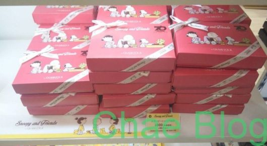 スヌーピーのバレンタインチョコ2021・店舗リポート