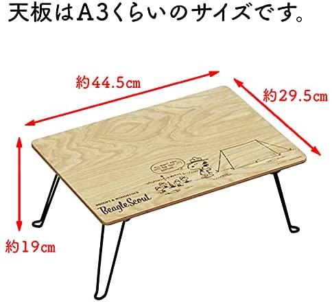 スヌーピーのミニテーブル