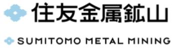 住友金属鉱山の企業ロゴ
