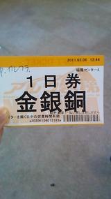 0d8f8c01.jpg