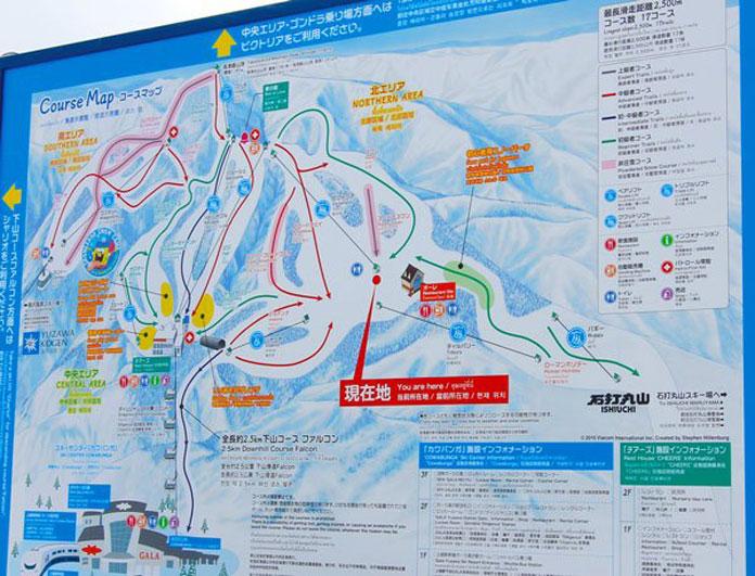Gala Yuzawa trail map