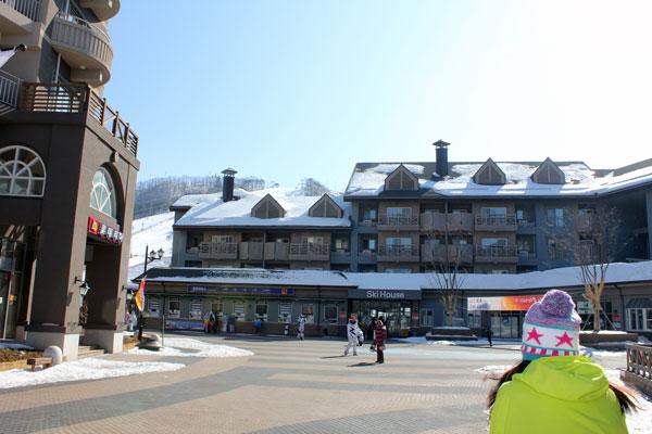 Alpensia village
