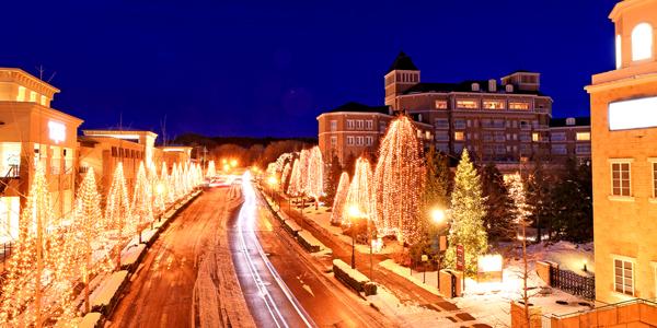 Sendai Royal Park Hotel winter night
