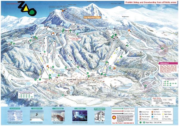 Zao Onsen trail map